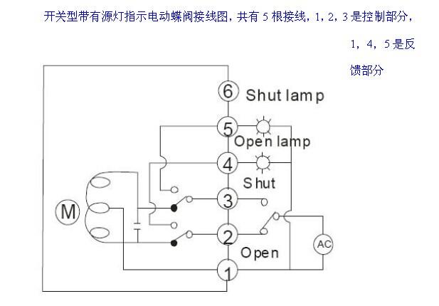电动阀门接线图图片